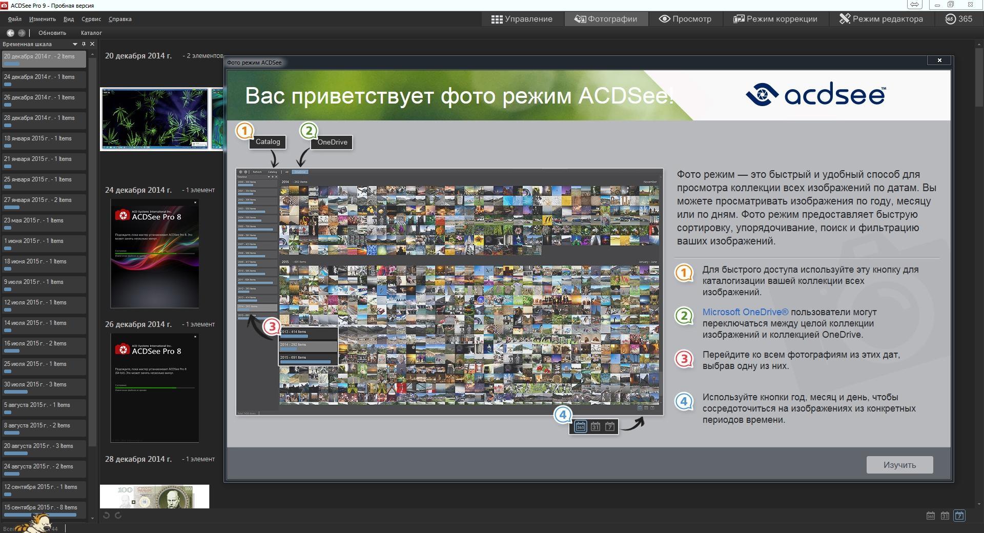 Скачать драйвер для веб камеры ноутбука samsung фото.