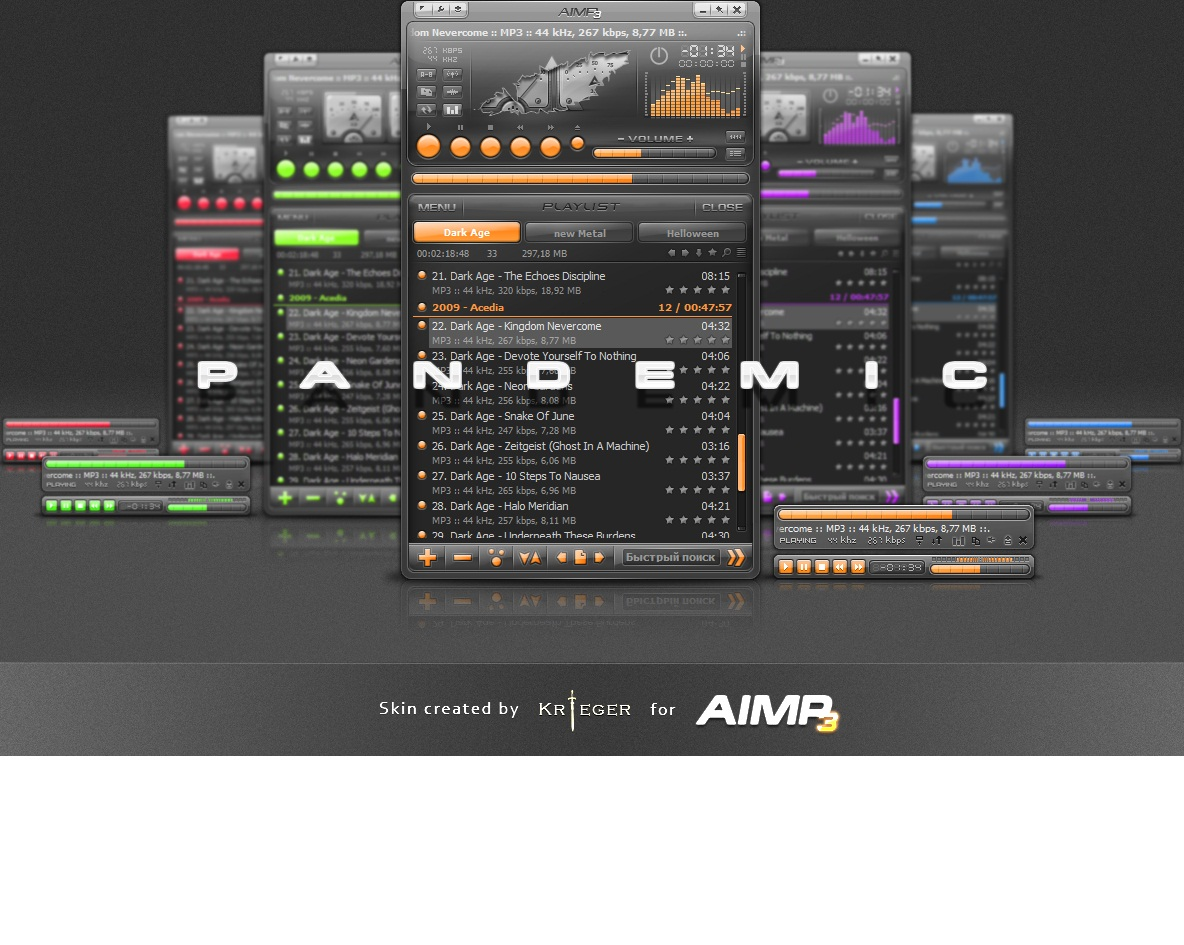 AIMP 2.5 Build 211 Beta 5
