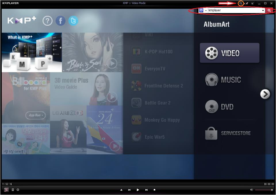 KMPlayer v2.93.1405 Beta
