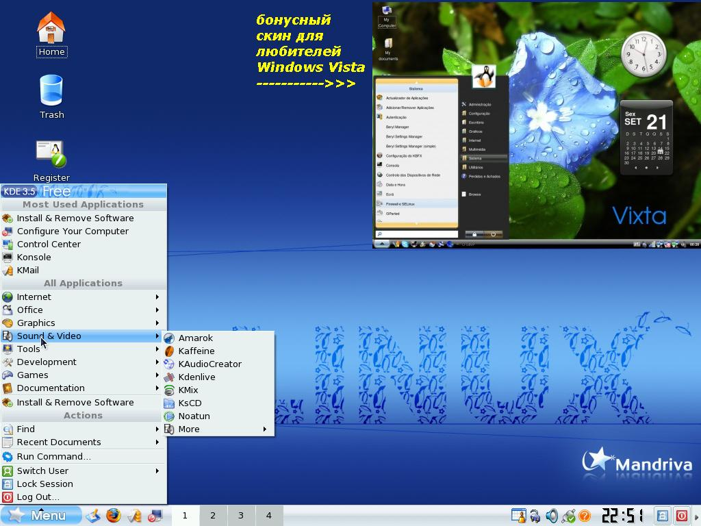 Linux Distribution Download - sonycentral