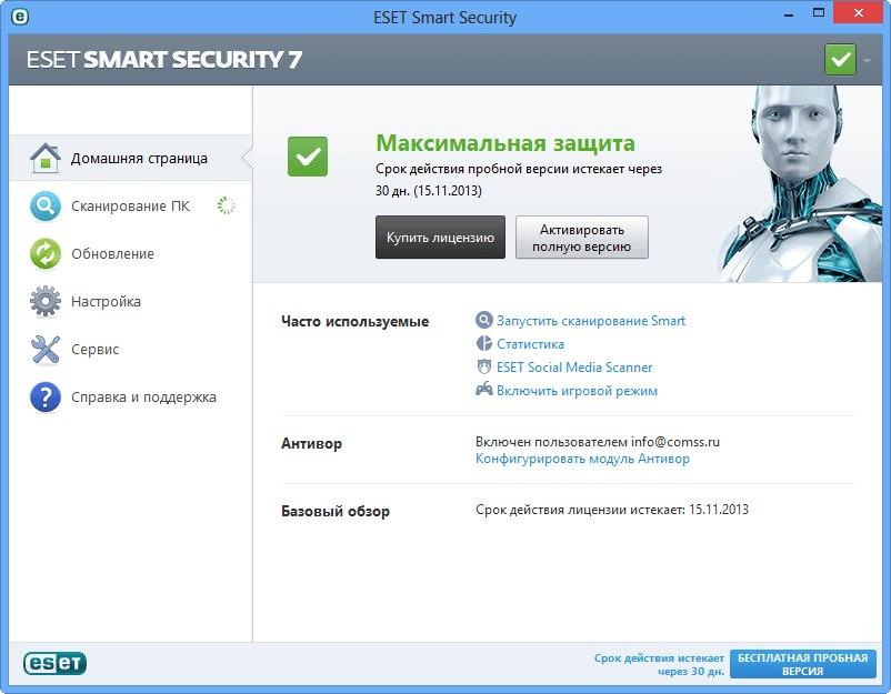 Скачать антивирус ESET NOD32 бесплатно и регистрации. Ключи для нод