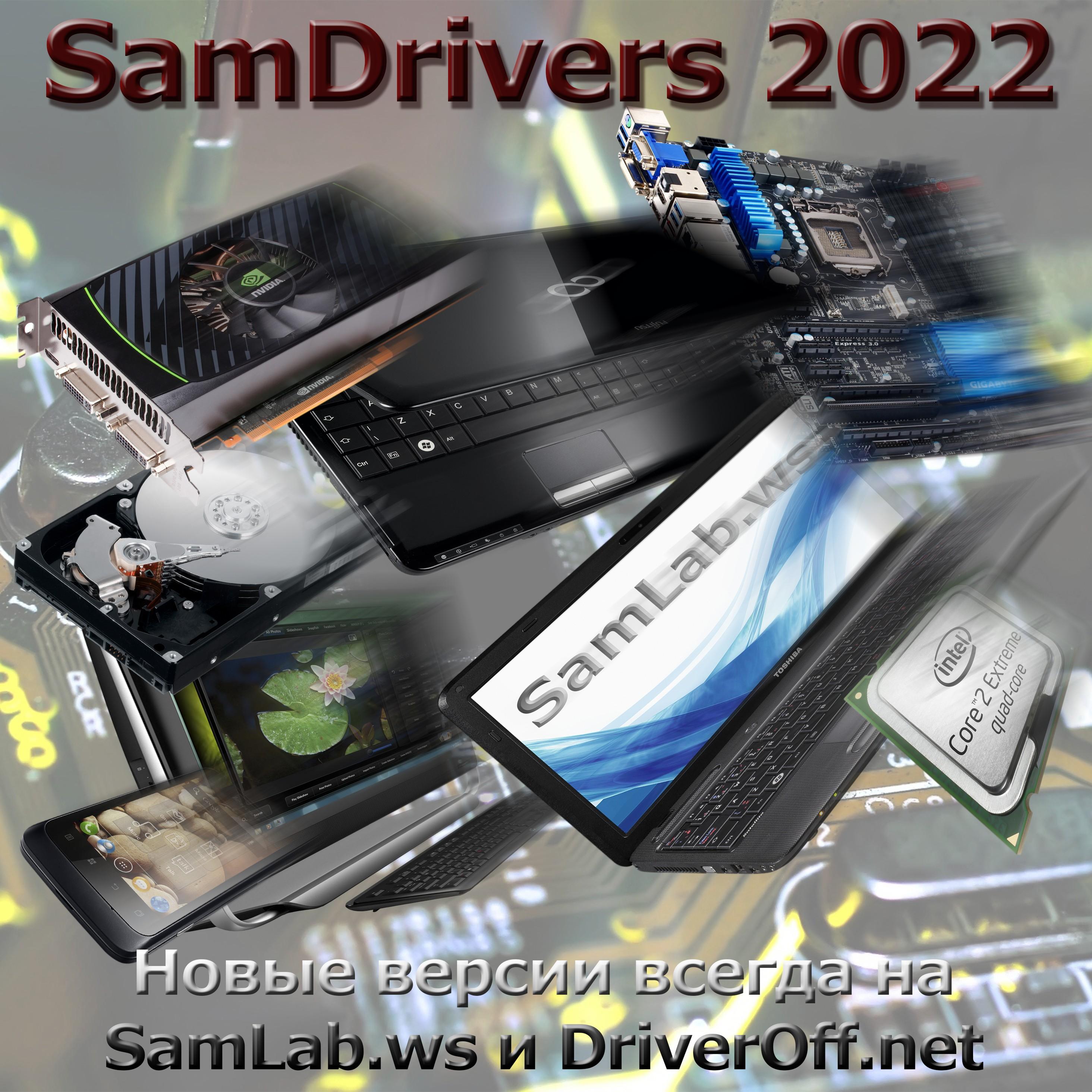Download SamDrivers 14.8 2 Torrent - kickasstorrents