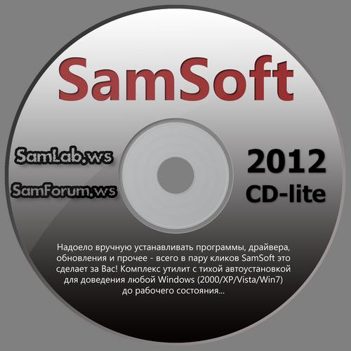 SamSoft 2010-2011 NewYear - Автоустановка программ и драйверов для Windows (2010) PC
