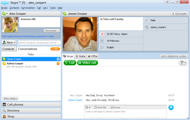 новая версия скайпа скачать бесплатно - фото 7