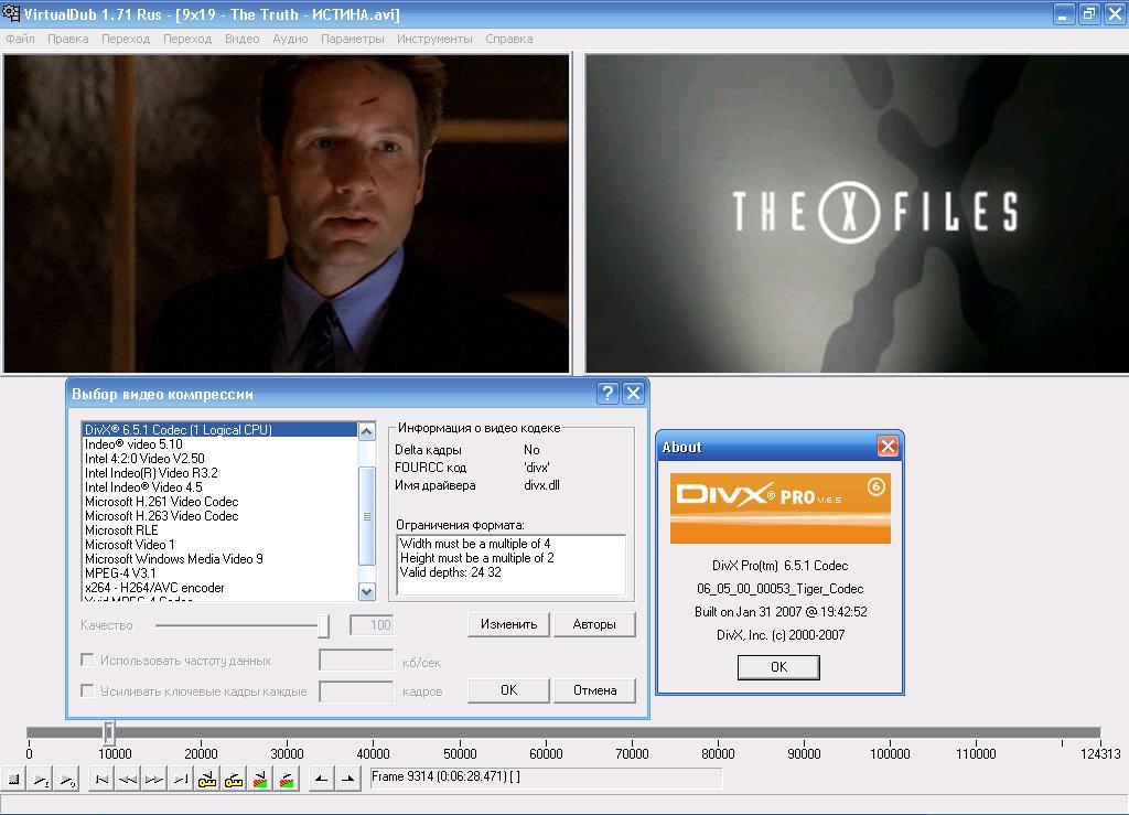 Virtualdub 1.9 7 Русификатор